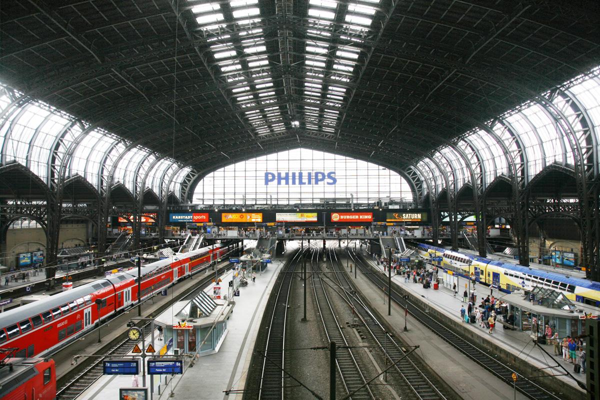 图7_汉堡火车站站台